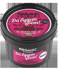"""картинка Organic Kitchen - Бальзам для окрашенных волос """"Да будет цвет!"""" 100 мл магазин Gumla.ru являющийся официальным дистрибьютором в России"""