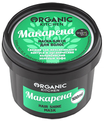 """картинка Organic Kitchen - Маска-блеск для волос """"Макарена"""" 100 мл магазин Gumla.ru являющийся официальным дистрибьютором в России"""