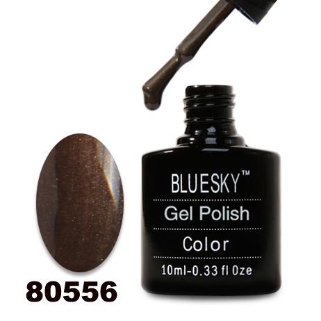 картинка Гель лак  Bluesky 80556-Коричневый с микроблеском от магазина Gumla.ru
